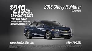 Lease the all new 2016 Chevy Malibu LT for just $219 per month ...