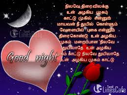 wedding ideas wedding anniversary wishes for pas in hindi tamil age 50th malam from to
