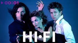 <b>Hi Fi</b> - TOP 20 - <b>Лучшие</b> песни - YouTube