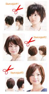 Asian Woman Short Hair Style i like the back of style 1 with maybe longer sides hair wear 5737 by wearticles.com