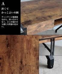 wooden office desks. [リグナ 96 Desk Brown Black] Wooden Office Desks U