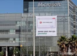 microsoft office building. Corporate Microsoft Office Building