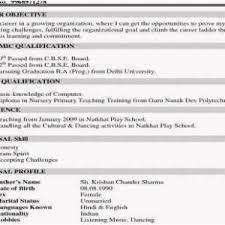 Types Of Graduate Degrees Best Free Resume Builder 2019