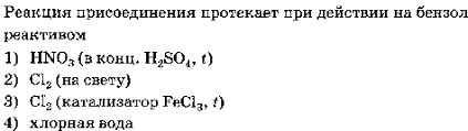 Контрольная работа по теме Углеводороды для или класса  hello html m1bdce83e gif