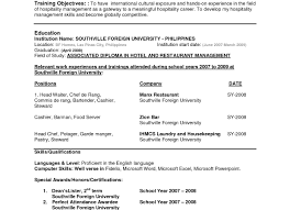 Best Solutions Of Remarkable Resume Samples Skills Easy How To