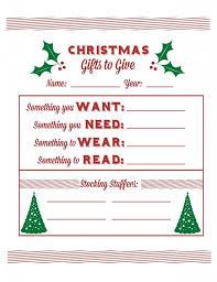 Printable Christmas Gift List Template Christmas Wish List Template Vector Image 78478348
