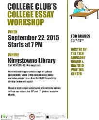 best college essays best college application essay questions best college essays samples view larger