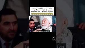 اخر وصايا القاضي محمد بن اسماعيل العمراني رحمه الله - YouTube