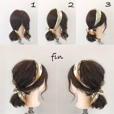 簡単ヘアアレンジでミディアムのマンネリを回避できる Hair