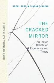 Cover for The Cracked Mirror