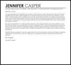 cover letter example for portfolio 3d artist cover letter sample livecareer