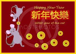 Chinese lunar new year (nónglì xīnnián). Happy Chinese New Year Gree By Anna Tarankova Mostphotos