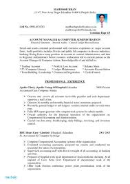 Bistrun : Cv Resume Title Resume Examples Templates Entry Level ...