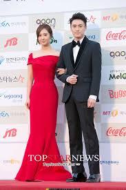 Gaon Chart K Pop Awards Android Iphone Wallpaper 5839