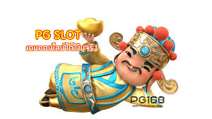 Play Online Casino Slot Game | PG SLOT – Wellcome to my site