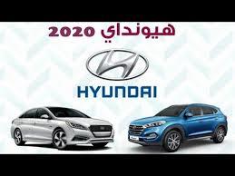 Go to menugo to content. Video Hyundai Algerie