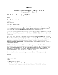 teacher letters of recommendation cover letter special education cover letter sample