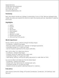 1 Body Shop Repair Resume Templates Try Them Now Myperfectresume