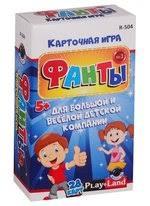 Карточная <b>игра</b>, <b>Play Land</b>, Фанты №1 R-504   Буквоед Арт. R-504