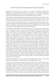 bhavana essays on yoga psychology depending bhavana essays on yoga psychology by yogacharini meenakshi devi bhavanani page 16 9