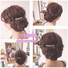 結婚式お呼ばれヘアアレンジと心得薄毛クセ毛髪質改善に専門特化