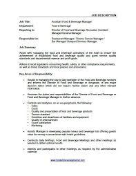 job descriptions service director job description