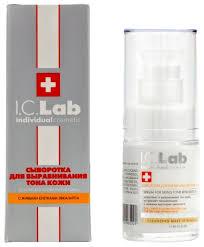 I.C.Lab <b>сыворотка</b> для лица ... — купить по выгодной цене на ...