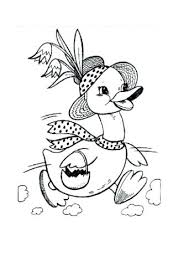 R Word Coloring Pages Littapescom