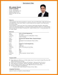 7 Bangla Cv Format In Ms Word Sephora Resume