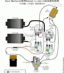 seymour duncan blackouts wiring seymour image emg wiring diagram lp emg wiring diagrams online on seymour duncan blackouts wiring