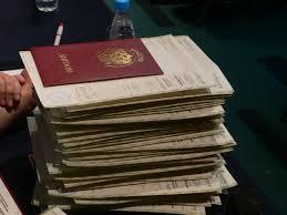 За неделю московские аферисты изготовили поддельный диплом  За неделю московские аферисты изготовили поддельный диплом белорусского вуза Народная Воля