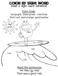 Sight Word Coloring Pages Kindergarten Sight Word Coloring Page Free