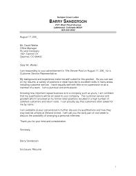 Cover Letter Design Sample Cover Letter For Customer Service