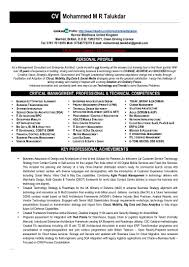 Siebel Architect Resume Siebel Architect Resume Prepasaintdenis 1