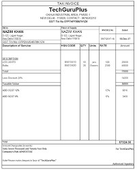 Retail Invoice Template Difference Between Tax Invoice And Retail