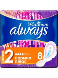 «Always <b>прокладки</b> Ultra Normal Plus 20 шт.» — Результаты ...