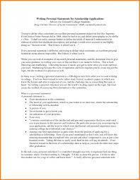 personal statement essay examples for college image gallery of personal statement essay examples for college 7 amcas length best samples documented sample solar power quotes online get quoted