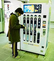 Unique Vending Machines Gorgeous UniquevendingmachinesinJapan48 GaijinPot InJapan