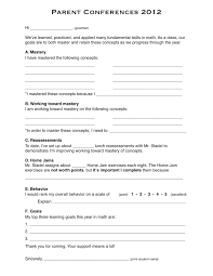 student conference form student led conferences templates conference well more muboo info