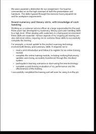 High Interpersonal Skills Mayas Selection Criteria