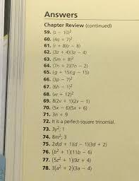 star math test tuesday may 22nd at 10 30