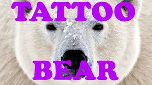 тату медведь 119 фото татуировки эскизы значение мужских и