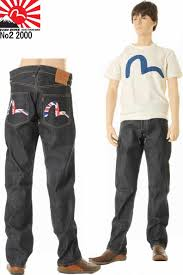 Evisu Jeans Size Chart Evisu Jeans Evisu Painter Pants Gull White Mark 13 Oz Denim Painter Pants Limited Model Relaxed Fit