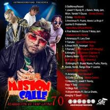 trap reggaeton flyer ozuna bad bunny wisin nicky jam farruko lary over almighty noriel