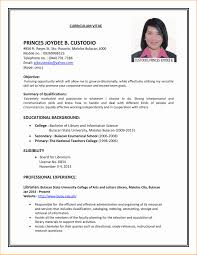 Examples Of Resumes For Jobs Inspirational Essay For Job Essay For