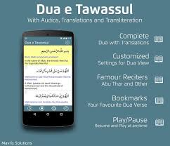 Kunci jawaban mandiri biologi kelas 12 kurikulum 2013. Download Dua E Tawassul With Audios And Translation Apk Latest Version App By Mavrix Solutions For Android Devices