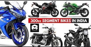 300cc bikes in india latest