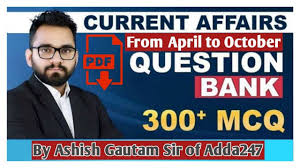 Direct Download Links of 300+ MCQs PDF Current Affairs By Ashish Gautam Sir  | Link in Description - YouTube