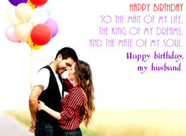 Birthday Quotes For Husband Cool Happy Birthday Quotes Wishes Sms And Messages For Husband