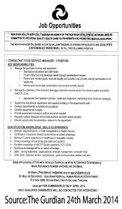 Job Specification Example Food Service Perfect Resume Format